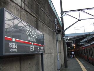 b080813_05.jpg