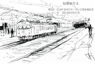 130109_1c_nurie_s.jpg