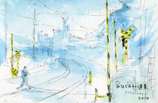 140600hakuraku_sg_s.jpg