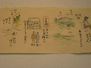 b12makimono12.jpg