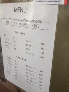 b130607_18.jpg