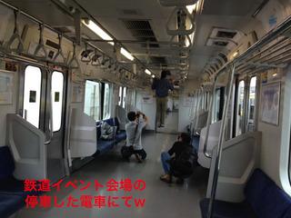 b140929_3.jpg