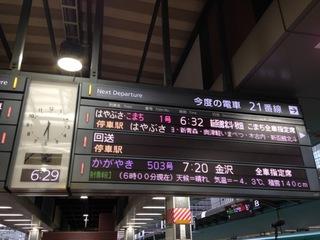 b160326_1.jpg