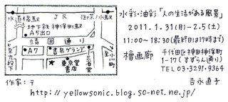 b110101dm_b.jpg